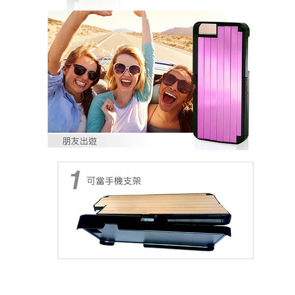 iPhone 6/6S自拍神器手機殼