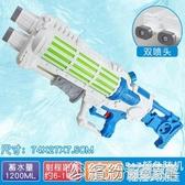 水槍玩具兒童打水戰大容量高壓抽拉噴滋水槍小孩游泳池沙灘呲水搶