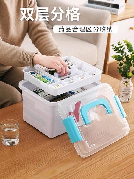 家庭裝多層急救藥品收納盒