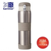 Karrimor 特級316不銹鋼典藏真空保溫彈蓋瓶350ml KA-B350H