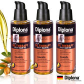 德國Diplona專業級Argan摩洛哥堅果護髮油三入組