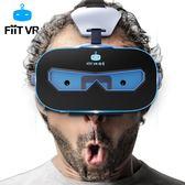 vr一體機vr眼鏡手機藍芽手柄專用智能rv虛擬現實頭盔一體機3d電影 喜迎中秋 優惠兩天