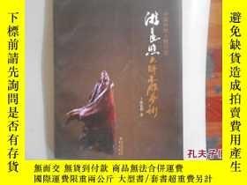 二手書博民逛書店罕見中國傳統人物百態――遊良照大師木雕藝術Y153784 遊良照