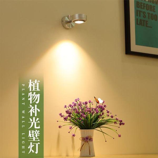 LED植物補光燈全光譜多肉發財幸福樹睡蓮碗蓮開花花奔室內生長燈