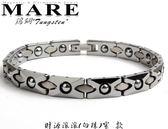 【MARE-鎢鋼】系列:財源滾滾 (白珠) 窄 款