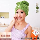 【MORINO摩力諾】抗菌防臭超細纖維速乾SPA頭巾/浴帽