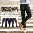 窄管褲‧柒零年代 LOHAS【N8065...