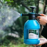 澆花噴壺小型家用灑水壺室內養花工具壓力噴霧器園藝氣壓式噴水壺 T