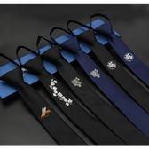 刺繡黑色領帶男窄版5cm學生細小正裝商務懶人拉鍊式易拉得潮 范思蓮恩