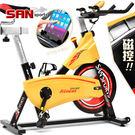 18KG飛輪健身車(皮帶傳動)武士18公...