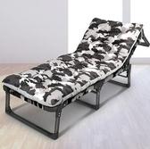 折疊床  享趣午休折疊椅床兩用單人辦公室便攜家用午睡神器床簡易床行軍床 JD CY