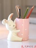 筆筒小兔子筆筒可愛兒童房創意擺件書房家居飾品辦公桌擺設辦公室ins 芊墨