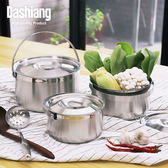 ◈三件式提鍋 (3件式*3組入)/316不鏽鋼/電鍋/內鍋【Dashiang】◈鉑晶國際生活◈