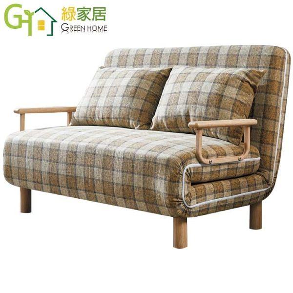 【綠家居】德爾 現代亞麻布多功能雙人沙發/沙發床(拉合式&頭枕五段式機能設計)