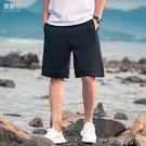休閒短褲男夏季外穿潮流寬鬆運動五分褲沙灘馬褲薄款半截褲 一米陽光