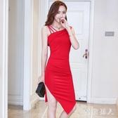 夜店洋裝女裝潮韓版氣質性感露背斜肩吊帶不規則洋裝夏顯瘦HT9245