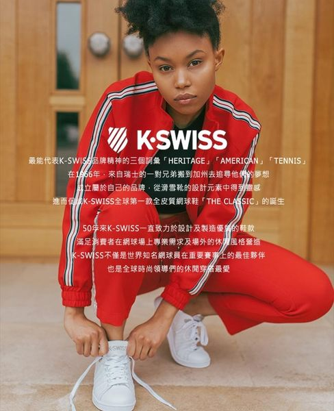 K-Swiss Court SC Strap休閒運動鞋-男-白/灰