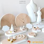 首飾展示架白色櫸木耳環項鏈戒指珠寶陳列拍照道具飾品收納架【小獅子】
