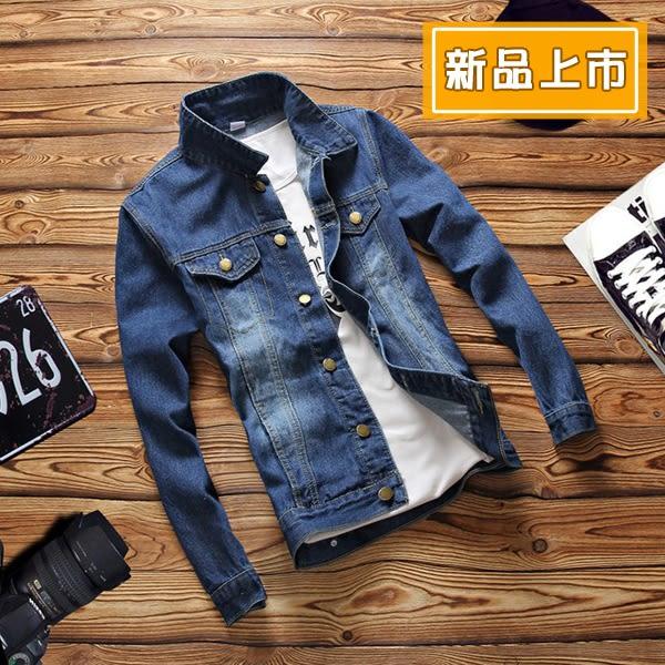 【019】韓版修身休閒男士牛仔外套 夾克(L-XL)