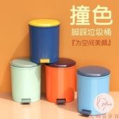 家用帶蓋客廳創意廁所衛生間廚房有蓋腳踩垃圾桶【大碼百分百】
