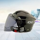 頭盔女夏季防曬男助力電動機車半覆式擋風遮陽安全帽 簡而美