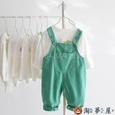 寶寶背帶褲男童洋氣褲子帶暗扣嬰幼兒春裝女童長褲可開檔【淘夢屋】