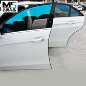 寶馬車門防撞條車門邊密封條隱形防撞膠條防刮條貼通用型汽車用品 可可鞋櫃