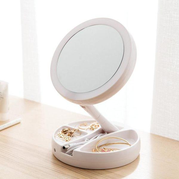 led燈化妝鏡摺疊化妝小鏡子宿舍台式USB充電公主鏡HD【快速出貨】