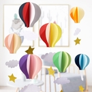 熱氣球雲朵立體掛飾 節日生日裝飾 布置 場地布置 兒童房 活動派對 兒童派對 橘魔法 現貨 PARTY