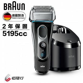 【德國百靈 BRAUN】親膚靈動貼面電鬍刀5195cc