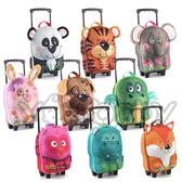 德國okiedog 兒童3D動物造型系列 -拉桿式行李箱