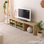 電視櫃簡易電視櫃現代簡約小戶型儲物櫃臥室迷你組合可伸縮客廳電視機桌 LH5162【3C環球數位館】