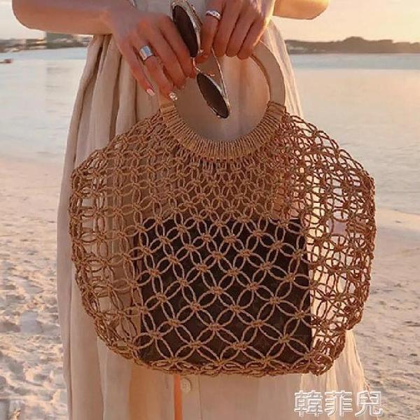草編包 新款鏤空手工編織包包時尚仙女手提草編包海邊度假沙灘包百搭女包 韓菲兒
