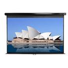 《名展影音》100吋 Elite Screens億立銀幕△16:9 VMAX 暢銷型電動布幕系列▽(PVMAX100UWH2)