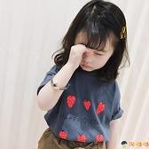 女童T恤草莓印花清新童裝上衣兒童可愛夏裝短袖【淘嘟嘟】