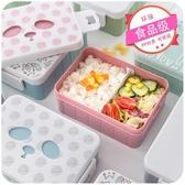 微波爐單層飯盒便當盒分格學生女帶蓋正韓食堂簡約可愛上班創意