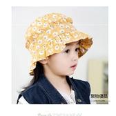 漁夫帽女孩遮陽帽嬰兒盆帽寶寶帽子兒童【聚物優品】