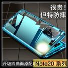 【萌萌噠】三星 Galaxy Note2...