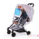 嬰兒推車雨罩通用防風防雨罩寶寶推車傘車雨衣擋風擋雨罩推車配件【優兒寶貝】