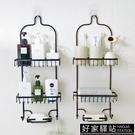 浴室免打孔置物架衛生間鐵藝收納架廚房多層整理掛架壁掛式儲物架 -好家驛站