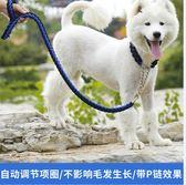狗狗牽引繩狗鏈子中型大型犬狗繩金毛遛狗繩P鏈項圈用品