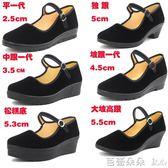 媽媽鞋 厚底高跟老北京布鞋女軟底黑布鞋酒店工作鞋平底禮儀單鞋媽媽舞鞋 芭蕾朵朵