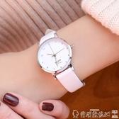 手錶珂紫kezzi手錶個性簡約情侶錶休閒商務男錶潮女學生皮帶防水腕錶爾碩數位
