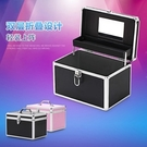 大儀器箱 鋁合金化妝箱手提雙層大容量小號便攜收納箱盒專業帶鎖硬的化妝包 愛麗絲LX 春季上新