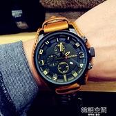 韓國大錶盤潮男皮帶手錶男學生時尚潮流休閒防水時裝錶 【韓語空間】