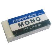 【奇奇文具】【TOMBOW 蜻蜓 橡皮擦】E-50 (大) 橡皮擦