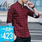 ●小二布屋BOY2【NZ77802】。●質感舒適,休閒襯衫。●6色 現+預。