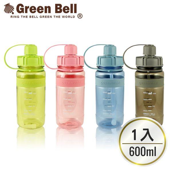【GREEN BELL綠貝】馬卡龍彈跳吸管水壺600ml(附背帶) SGS檢核 無雙酚A 運動水壺 太空壺 兒童水壺