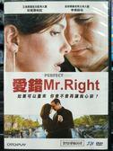 影音專賣店-P09-093-正版DVD-電影【愛錯Mr.Right】-珍妮翠柏虹 李佛薛伯 露易絲馥萊雪