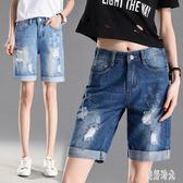 五分? 夏季新款休閒破洞乞丐褲寬緊高腰熱褲闊腿褲薄 aj4292『美好時光』
